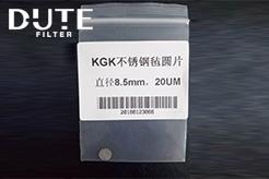 KGK不锈钢毡毛片